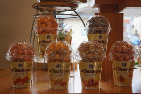 ポップコーン(ストロベリー、ショコラ、オレンジ、キャラメル、チーズ&キャラメル、